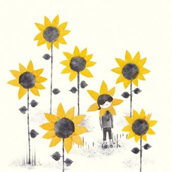 Heidi sunflowers